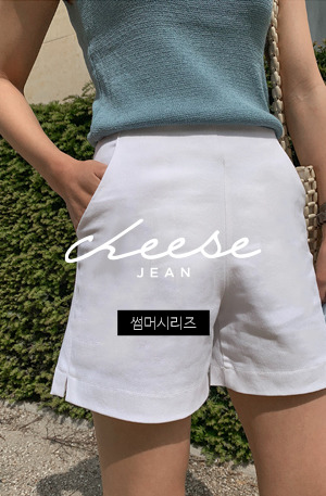Cheese Jean (ver.트임쇼츠)[size:S~XL / 4color]